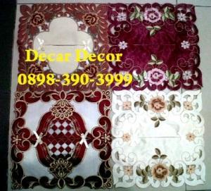 IMG-20130309-04337